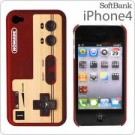 Old School iPhone Case Game Controller
